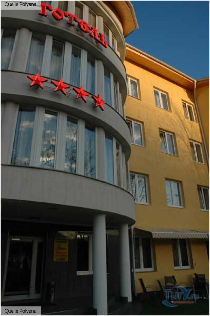 Hotels and resorts in Ukraine>> Cherkassy-tour com ua